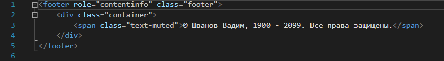 footer.component.html