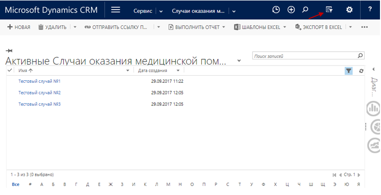 Crm Search